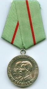 Médailledu service combattant